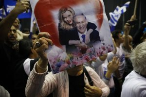 Election Repetition Returns Israel To Political Limbo